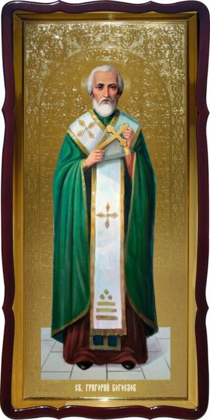 Святой Григорий Богослов икона