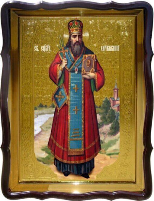 Икона Св. Харалампий церковная