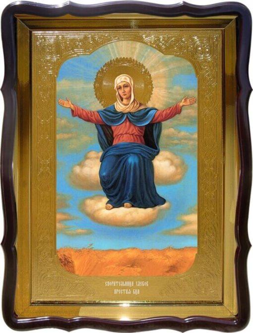 Спорительница Хлебов икона Богоматери