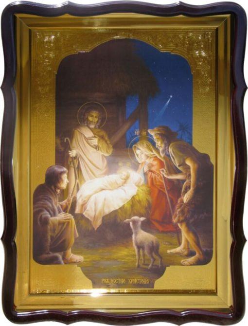 Рождество Христово купить икону