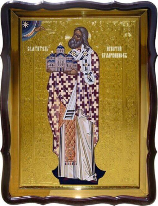 Икона Святитель Игнатий Брянчанинов