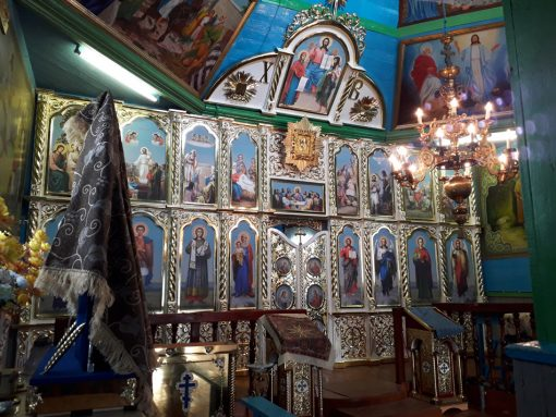 Иконостас на заказ (Волынская область)