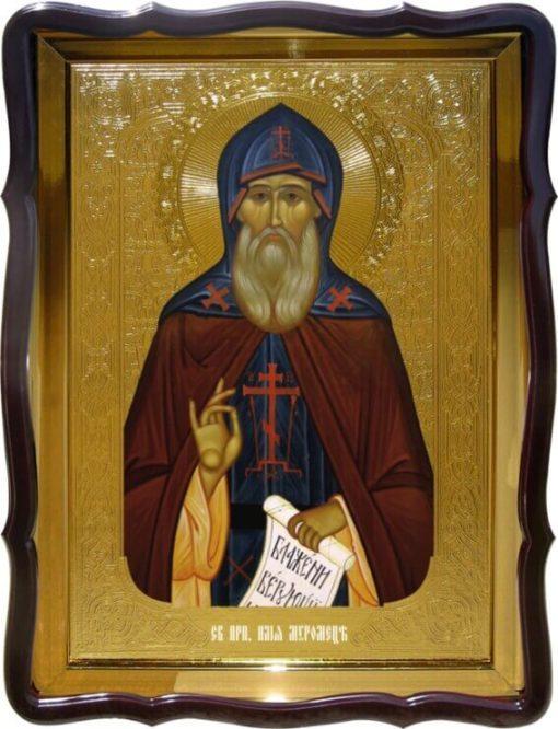Икона Св. Илья Муромец заказать