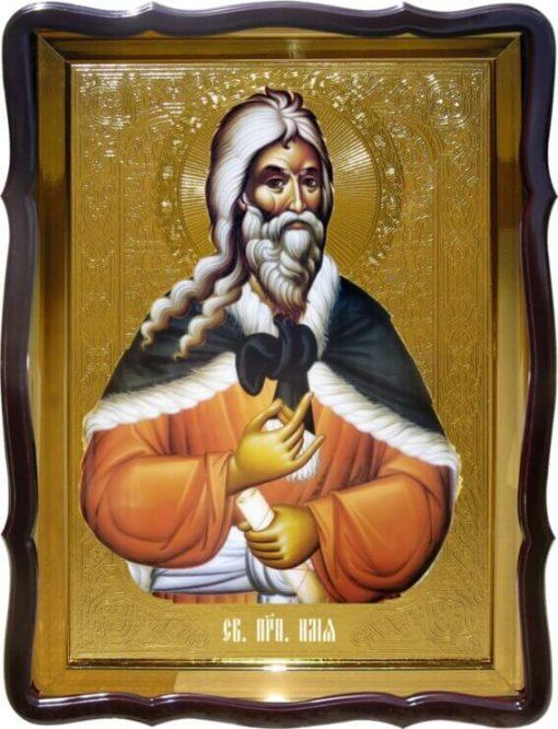 Икона храмовая Св. Илья (пояс)