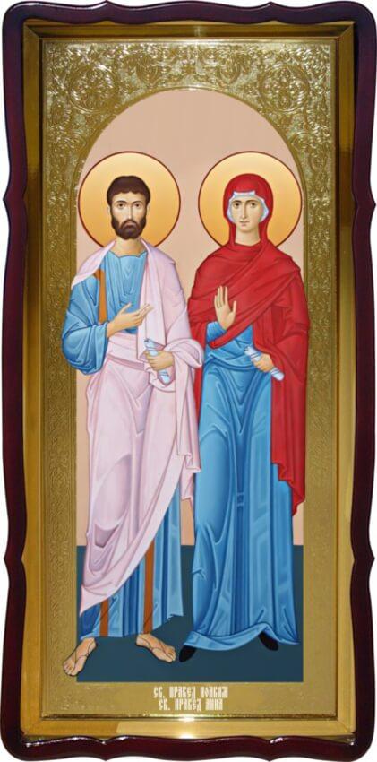 Икона Св. Иоаким и Св. Анна