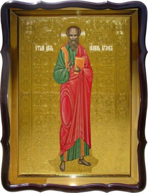 Икона Св. Иоан Богослов (ростовая)