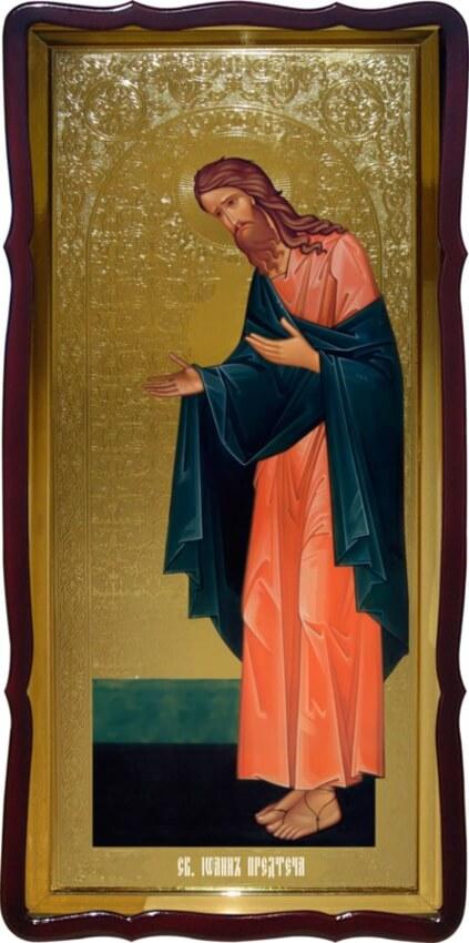 Икона Св. Иоан Предтеча (деисус)