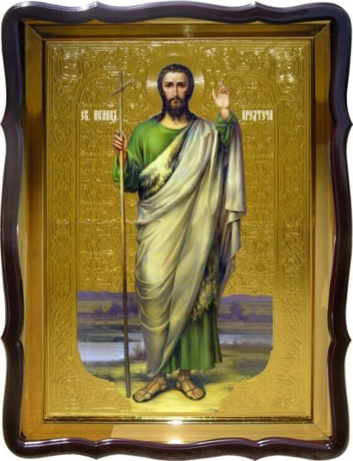Икона Св. Иоан Предтеча (ростовая)