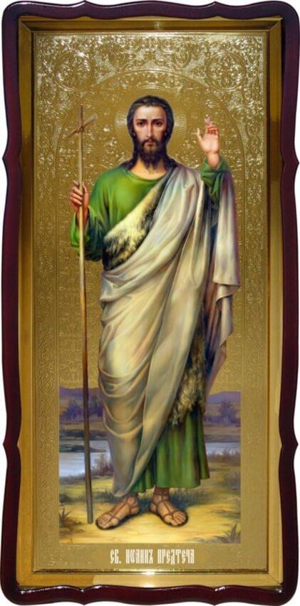 Заказать икону Св. Иоан Предтеча