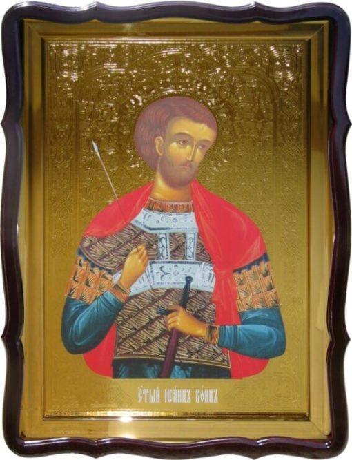 Купить икону Св. Иоан Воин