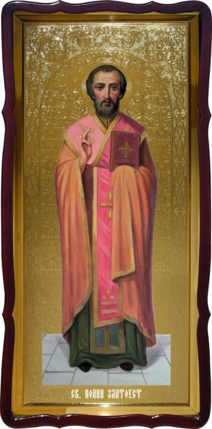 Икона Св. Иоан Златоуст ростовая