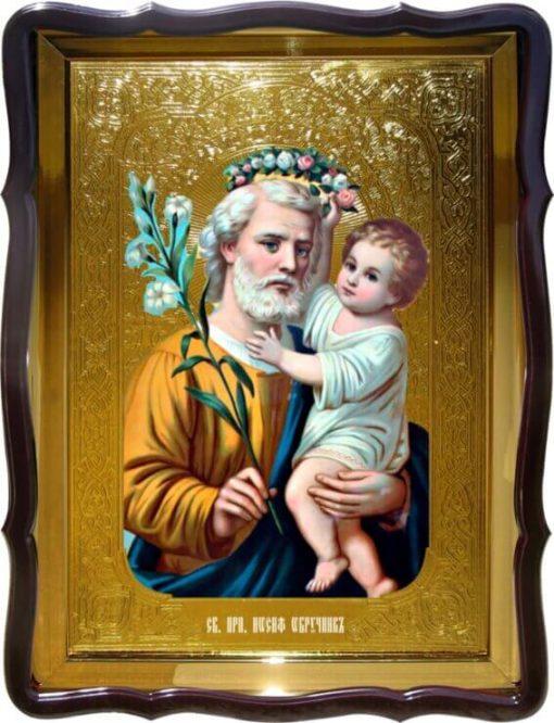 Икона Св. Иосиф Обручник