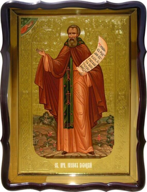 Икона Святой Иосиф Волоцкий