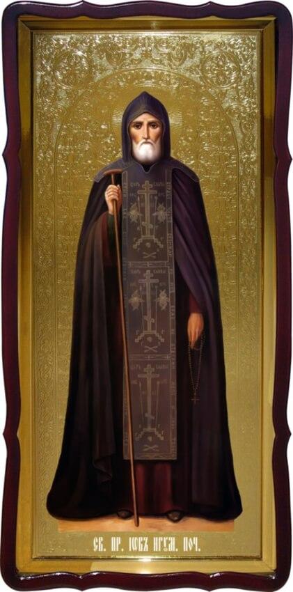 Икона Св. Иов Почаевский ростовая