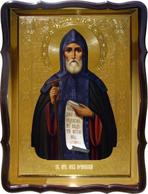 Икона Св. Иов Почаевский