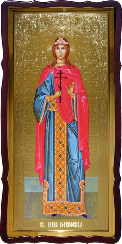 Икона Св. Ирина Коринфская