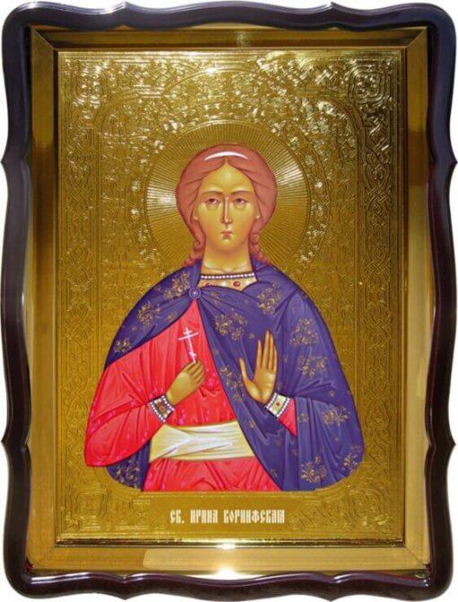 Святая Ирина Коринфская икона