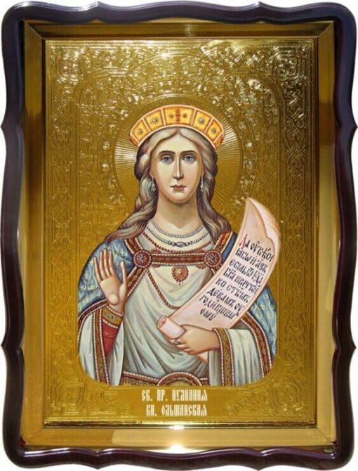Святая Иулиания Ольшинская икона