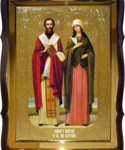Икона Св. Киприан и Св. Иустина