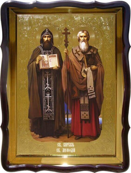 Икона Св. Кирил и Св. Мефодий