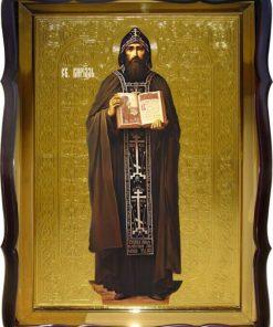Заказать икону Святого Кирила