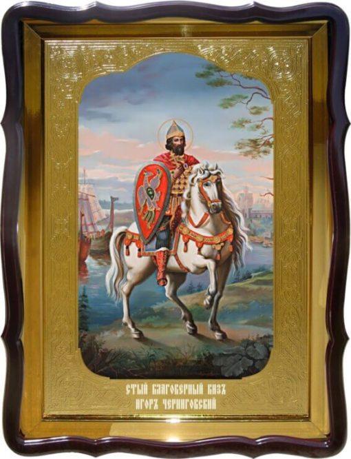 Икона Св. Кн. Игор Черниговский