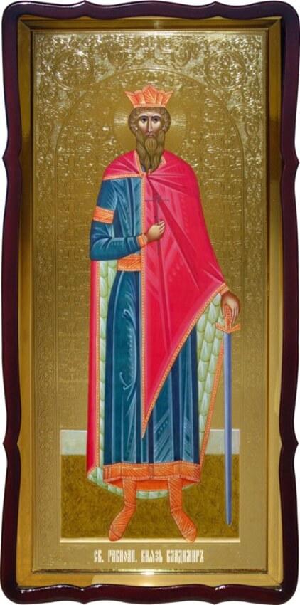 Св. Князь Владимир икона храмовая