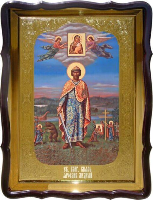 Икона Св. Князь Ярослав Мудрый