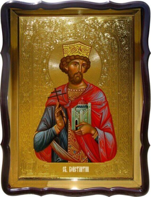 Икона храмовая Св. Константин