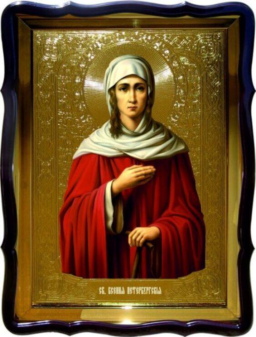 Св. Ксения Петербургская (поясная)