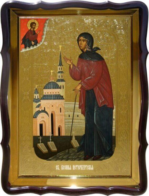 Икона Святой Ксения Петербургская