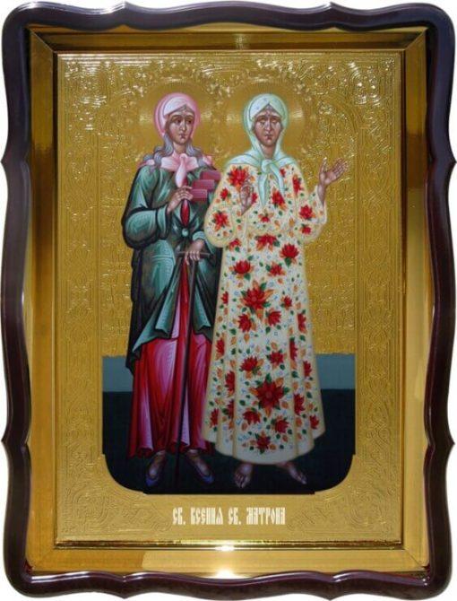 Икона Св. Ксения Св. Матрона