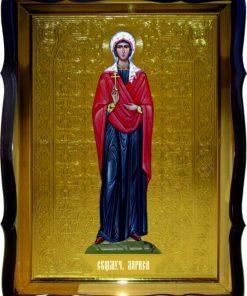 Заказать икону Св. Лариса (ростовая)