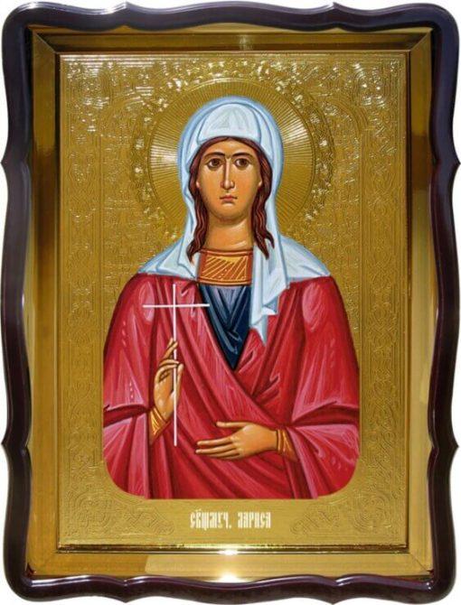 Купить икону Святая Лариса
