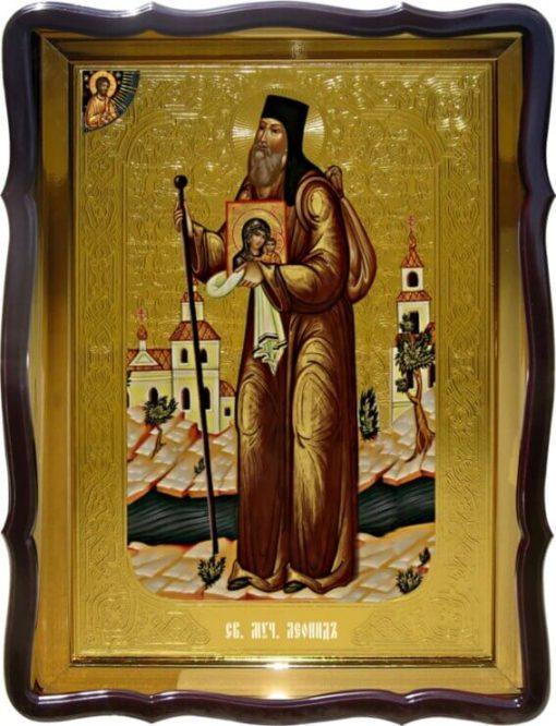 Купить икону Святого Леонида