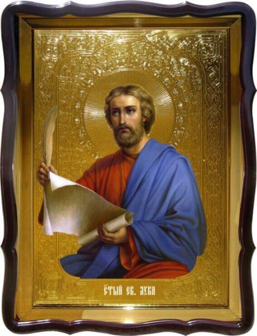 Икона Св. Лука Евангелист