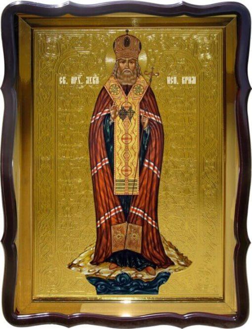 Икона Св. Лука Крымский (ростовая)