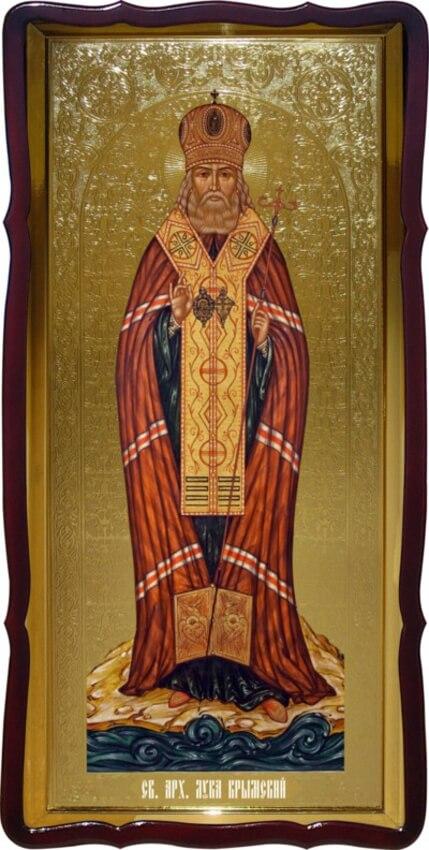 Икона Св. Лука Крымский церковная