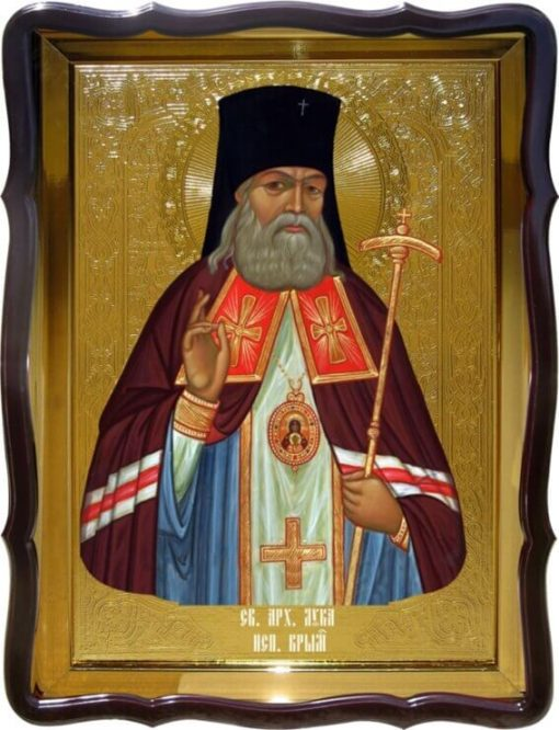 Икона церковная Св. Лука Крымский