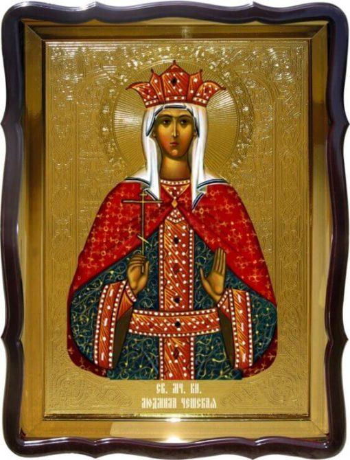 Св. Людмила Чешская (поясная икона)
