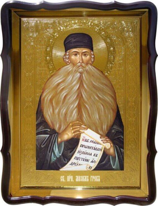 Икона Св. Максим Грек для церкви