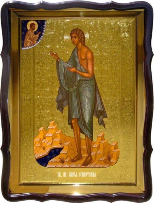 Икона Св. Мария Египетская