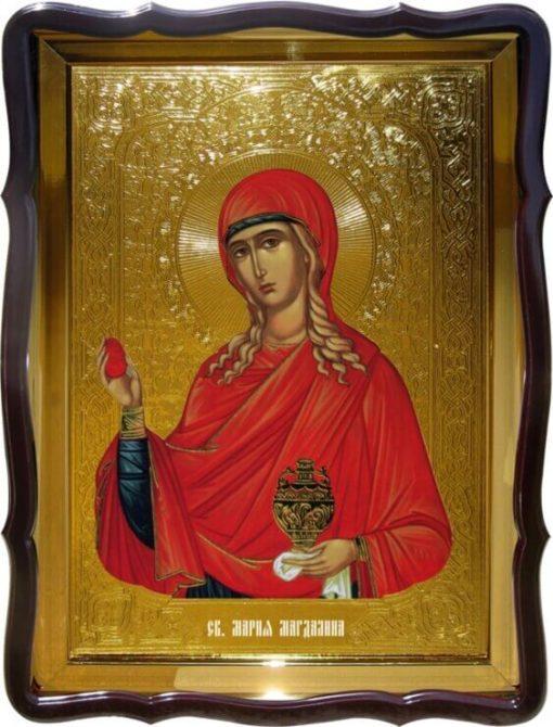 Св. Мария Магдалина поясная