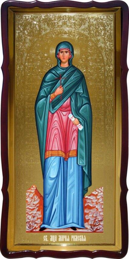 Купить икону Св. Марии Римской