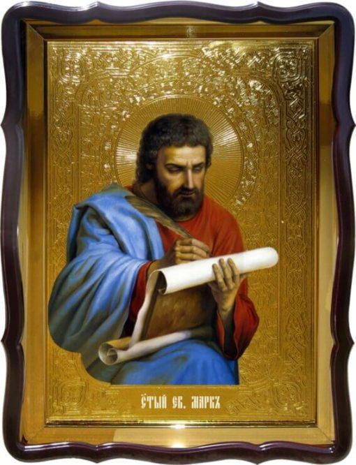 Икона Св. Марк Евангелист