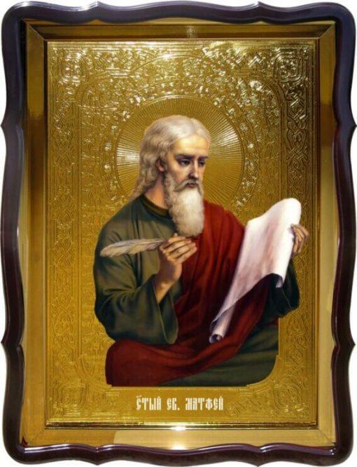 Икона Св. Матфей Евангелист