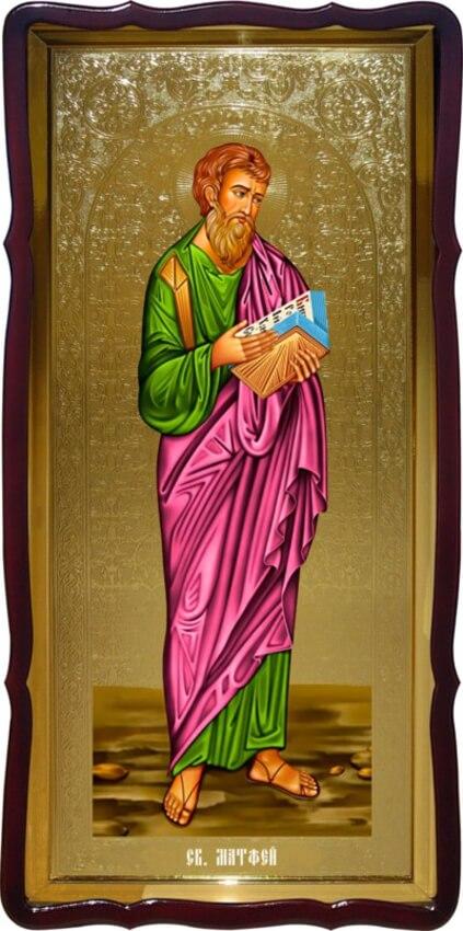 Икона храмовая Св. Матфей