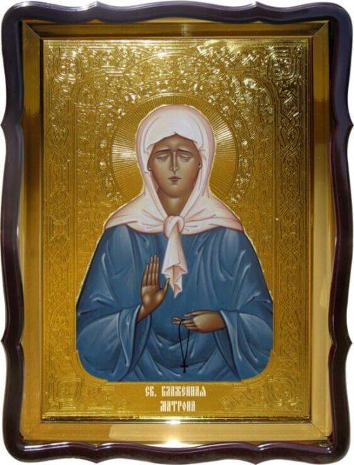 Икона Св. Матрона для храма