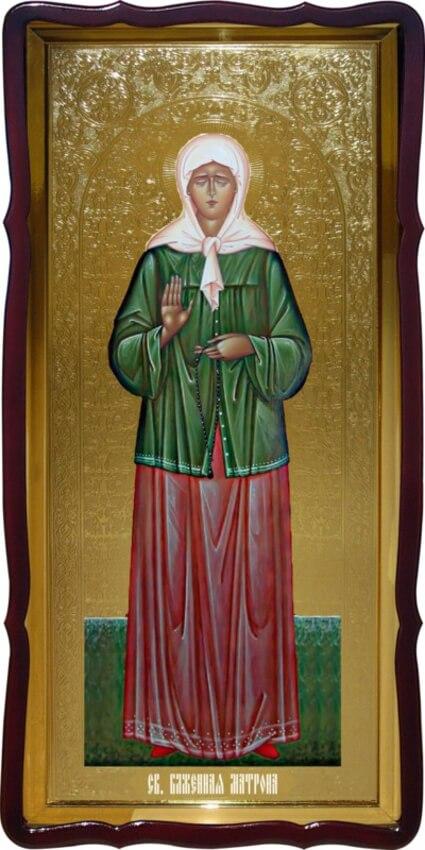 Купить икону Св. Матроны для храма