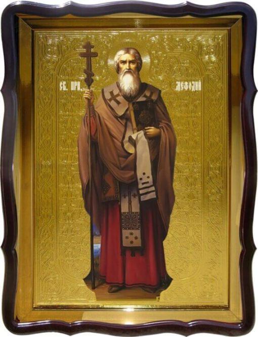 Икона Св. Мефодий для храма